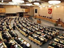 Госдума РФ ратифицировала соглашение о ЗСТ в рамках СНГ