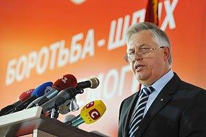 Симоненко предлагает на референдуме обсудить Герб и Гимн Украины