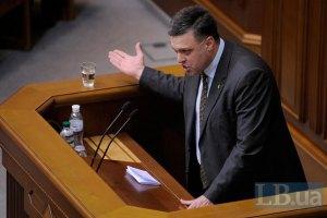 Тягнибок обещает не поддаваться на провокации КПУ