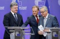 Юнкер и Туск пообещали Украине безвизовый режим