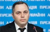 Портнов заявил, что суд ЕС снял с него санкции