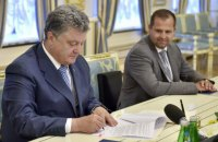 Порошенко подписал указ о праздновании 500-летия Реформации