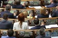 Рада поддержала создание Крымскотатарской Автономной Республики
