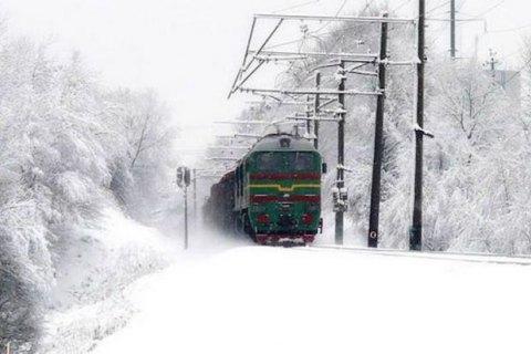 Некоторые поезда задерживаются натри часа— Укрзализныця