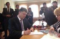 У війні між Порошенко і Тимошенко перемогу святкуватиме Путін