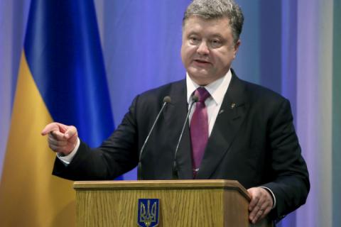 Порошенко призвал мир объединиться против российской агрессии в 70-ю годовщину окончания войны