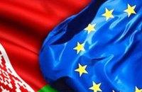 ЕС осудил казни в Беларуси