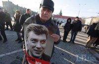 Дело об убийстве Немцова направлено в суд