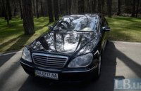"""""""Нафтогаз"""" отказался от закупки бронированного Mercedes для Коболева"""