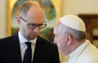 """Яценюк и Папа Римский """"сердечно пообщались"""" в Ватикане"""