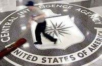 ЦРУ рассекретило документы антитеррористической программы, принятой после атак 11 сентября