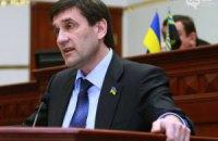 Донецкий облсовет требует проведения местных референдумов