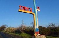 Стали известны новые названия Тореза, Краснодона, Красного Луча, Стаханова и Свердловска