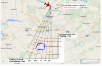 Россия не предоставляла следователям радарные данные по катастрофе МН17, - прокуратура Нидерландов