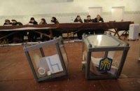 ПР предлагает провести довыборы в Раду под Новый год