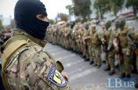 """Вторая группа батальона """"Сич"""" отправилась на восточный фронт"""