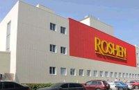 Липецкую фабрику Roshen не могут продать из-за ареста активов