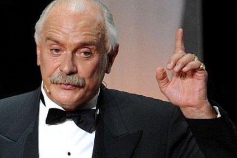 Михалков отримав нагороду за внесок у світовий кінематограф