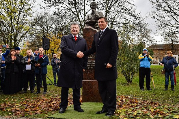 Встолице Словении открыли монумент Григорию Сковороде