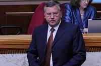 """Гриценко объявил о выходе из """"Батькивщины"""""""