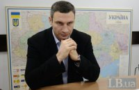 ЕС не требует лечение Тимошенко за границей для подписания СА, - Кличко