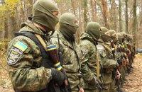 """В составе спецбатальона """"Киев-1"""" создали штурмовую роту """"Тень"""""""