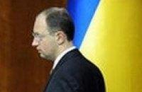 Яценюк  собирается победить Януковича