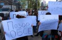 Несколько студентов пикетировали офис ОБСЕ в оккупированном Луганске