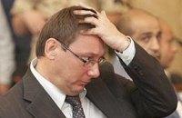 Луценко арестовали на 2 месяца