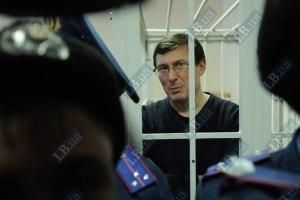 Апеляційний суд розглядає скаргу Луценка