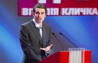 28-летний советник Кличко