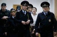 ГПУ выдвинула подозрения семи российским служащим по делу Савченко