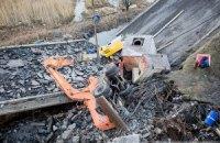 В Калининграде при обрушении моста погибли четыре человека