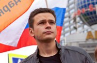 Путин пытается спровоцировать кровавый бунт в России, - Илья Яшин