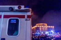 За имитацию отравления на Евромайдане дают 200 гривен