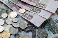 Спад ВВП России ускорился до 4%