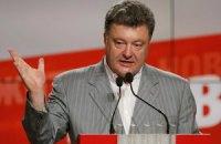 Порошенко назвал катастрофой положение этнических украинцев и крымских татар в Крыму