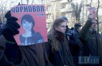 Тысячи евромайдановцев помолились за журналистку Чорновол
