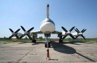 ГПУ расследует продажу двух стратегических бомбардировщиков в 2013 году