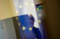 Евродепутаты призвали ЕС предоставить Украине безвизовый режим