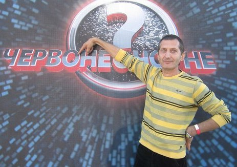 Валерий Брезденюк