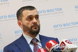 У бывшего главы МВД Захарченко нашли квартиру в элитном комплексе в Киеве