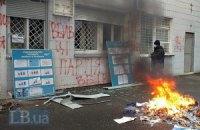 Из районного офиса ПР в Киеве вывезли всю документацию (добавлены фото)