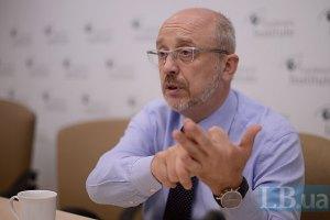 Порошенко поручил Резникову нейтрализовать коррупцию в Киеве