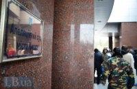 Работников Киевского апелляционного хозсуда эвакуировали из-за сообщения о минировании