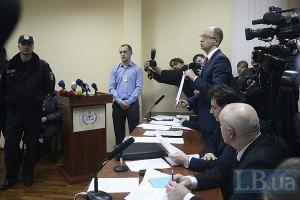 Яценюк хочет прямой телефон Януковича