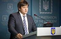 Данилюк рассчитывает на четвертый транш МВФ в декабре