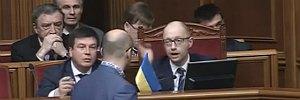 http://lb.ua/news/2015/04/24/302916_yatsenyuk_rade_poslal_nardepa_rudika.html