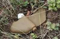 Украина приступила к уничтожению миллиона противопехотных мин