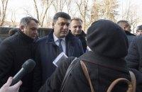 Гройсман пообещал Львову участок под полигон для мусора